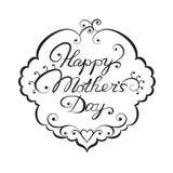 Ευτυχής εγγραφή ημέρας mother απεικόνιση αποθεμάτων
