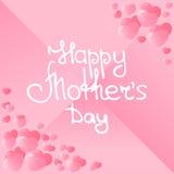 Ευτυχής εγγραφή χεριών ημέρας μητέρων ` s Διανυσματική απεικόνιση
