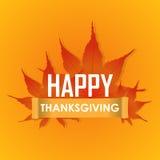 Ευτυχής ευχετήρια κάρτα εορτασμών ημέρας των ευχαριστιών Απεικόνιση αποθεμάτων