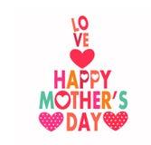 Ημέρα μητέρων Στοκ Εικόνες