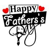Ευτυχής ευχετήρια κάρτα ημέρας πατέρων ελεύθερη απεικόνιση δικαιώματος