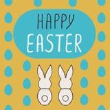 Ευτυχής ευχετήρια κάρτα Πάσχας με τα λαγουδάκια Στοκ Εικόνα