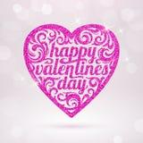 Ευτυχής ημέρα βαλεντίνων - ευχετήρια κάρτα διανυσματική απεικόνιση