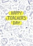 Ευτυχής ημέρα δασκάλων ` s Το σχολείο παρέχει doodles Περιγραμματικό υπόβαθρο, σύνθεση Συρμένη χέρι διανυσματική απεικόνιση Στοκ εικόνα με δικαίωμα ελεύθερης χρήσης