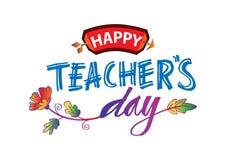 Ευτυχής ημέρα δασκάλων ` s ελεύθερη απεικόνιση δικαιώματος