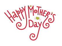 Ευτυχής ημέρα μητέρων Στοκ εικόνες με δικαίωμα ελεύθερης χρήσης