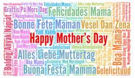 Ευτυχής ημέρα μητέρων ` s στις διαφορετικές γλώσσες Στοκ εικόνα με δικαίωμα ελεύθερης χρήσης