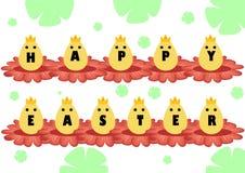 Ευτυχής ημέρα Πάσχας, μαύρες επιστολές κίτρινα αυγά Αυγά σε ένα κίτρινο λουλούδι Στοκ φωτογραφία με δικαίωμα ελεύθερης χρήσης