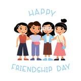 Ευτυχής ημέρα φιλίας Αγκάλιασμα τεσσάρων νέο ασιατικό φίλων γυναικών διανυσματική απεικόνιση