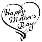 Ευτυχής διανυσματική επιγραφή ημέρας μητέρων ` s Στοκ εικόνες με δικαίωμα ελεύθερης χρήσης