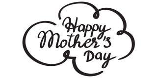 Ευτυχής διανυσματική επιγραφή ημέρας μητέρων ` s Στοκ Εικόνες