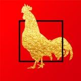 Ευτυχής κάρτα έτους του 2017 κινεζική νέα Διανυσματική αφίσα ενός χρυσού κόκκορα που απομονώνεται στο κόκκινο υπόβαθρο Πρότυπο σχ διανυσματική απεικόνιση