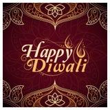 Ευτυχής κάρτα εορτασμού Diwali διανυσματική απεικόνιση