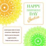 Ευτυχής κάρτα ημέρας της ανεξαρτησίας της Ινδίας με το mandala Στοκ φωτογραφία με δικαίωμα ελεύθερης χρήσης