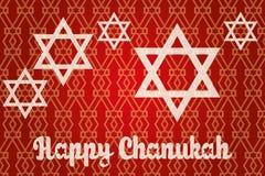 Ευτυχής κάρτα Hanukkah - Chanukah Στοκ Εικόνες