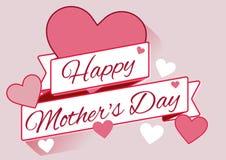 Ευτυχής καρδιά ημέρας μητέρων ` s - διανυσματική απεικόνιση Στοκ φωτογραφίες με δικαίωμα ελεύθερης χρήσης