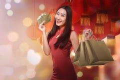 ευτυχής κινεζική νέα έννοια έτους Στοκ Εικόνα