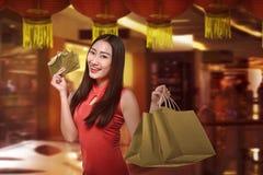 ευτυχής κινεζική νέα έννοια έτους Στοκ φωτογραφίες με δικαίωμα ελεύθερης χρήσης