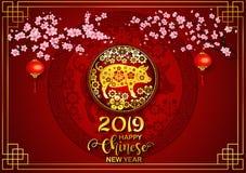 Ευτυχής κινεζική νέα κάρτα έτους 2019 Έτος του χοίρου διανυσματική απεικόνιση