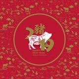 Ευτυχής κινεζική νέα κάρτα έτους 2019 με το χοίρο Κινεζικός χοίρος μεταφράσεων Στοκ Εικόνες