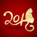 Ευτυχής κινεζικός νέος πίθηκος έτους απεικόνιση αποθεμάτων