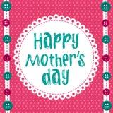 ευτυχής μητέρα ημέρας