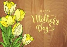 ευτυχής μητέρα s ημέρας Ευχετήρια κάρτα με την ημέρα μητέρων ` s λεπτομερές ανασκόπηση floral διάνυσμα σχεδίων ελεύθερη απεικόνιση δικαιώματος