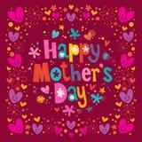 ευτυχής μητέρα s ημέρας καρ&ta Στοκ Εικόνες