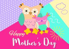 ευτυχής μητέρα s ημέρας καρ&ta διανυσματική απεικόνιση
