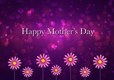 ευτυχής μητέρα s ημέρας Στοκ εικόνα με δικαίωμα ελεύθερης χρήσης