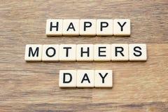 ευτυχής μητέρα s ημέρας Στοκ Φωτογραφία