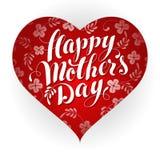 ευτυχής μητέρα s καρδιών ημέρ Στοκ εικόνα με δικαίωμα ελεύθερης χρήσης