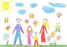 Ευτυχής οικογένεια με δύο παιδιά - αδελφός και αδελφή Στοκ φωτογραφία με δικαίωμα ελεύθερης χρήσης