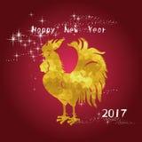 Ευτυχής το κινεζικό έτος κοκκόρων Στοκ φωτογραφία με δικαίωμα ελεύθερης χρήσης