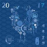 Ευτυχής το κινεζικό έτος κοκκόρων Στοκ Φωτογραφίες
