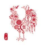Ευτυχής το κινεζικό έτος κοκκόρων Στοκ Εικόνα