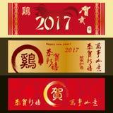 Ευτυχής το κινεζικό έτος κοκκόρων Στοκ εικόνα με δικαίωμα ελεύθερης χρήσης