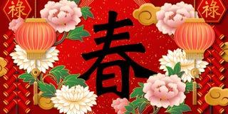 Ευτυχή κινεζικά νέα σύννεφο και firecrackers φαναριών λουλουδιών ανακούφισης έτους αναδρομικά χρυσά ρόδινα κόκκινα peony ελεύθερη απεικόνιση δικαιώματος
