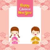Ευτυχή κινεζικά νέα σύνορα έτους με τα παιδιά Στοκ Εικόνες