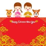 Ευτυχή κινεζικά νέα σύνορα έτους με τα παιδιά Στοκ φωτογραφίες με δικαίωμα ελεύθερης χρήσης