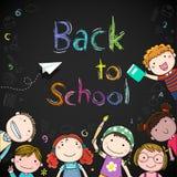 Ευτυχή σχολικά παιδιά και πίσω στο σχολικό υπόβαθρο διανυσματική απεικόνιση