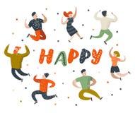 Ευτυχείς επίπεδοι χαρακτήρες ανθρώπων Το άλμα, χορεύοντας κινούμενα σχέδια σε διάφορο θέτει Ευτυχία, ελευθερία, έννοια χαράς διανυσματική απεικόνιση