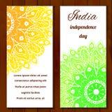 Ευτυχείς κάρτες ημέρας της ανεξαρτησίας της Ινδίας Στοκ Εικόνες