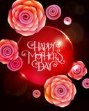 ευτυχείς μητέρες ημέρας Στοκ φωτογραφίες με δικαίωμα ελεύθερης χρήσης