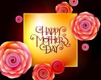 ευτυχείς μητέρες ημέρας Στοκ Φωτογραφίες