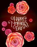 ευτυχείς μητέρες ημέρας Στοκ εικόνες με δικαίωμα ελεύθερης χρήσης