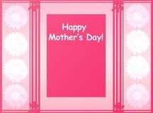 ευτυχείς μητέρες ημέρας