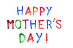 ευτυχείς μητέρες ημέρας Στοκ φωτογραφία με δικαίωμα ελεύθερης χρήσης