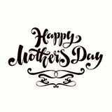 ευτυχείς μητέρες ημέρας διανυσματική απεικόνιση
