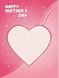 ευτυχείς μητέρες ημέρας &kapp